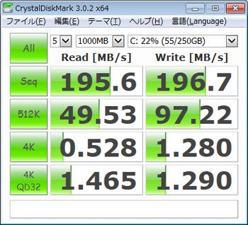 diskmark_st1000dm003c.png