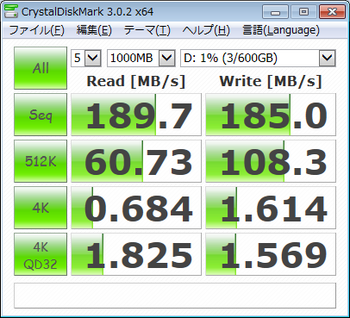 diskmark_st1000dm003d.png