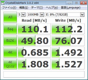 diskmark_st1000dm003e.png